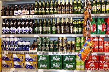 Griechischer Supermarkt Online